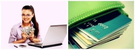 Як терміново взять онлайн кредит в Україні