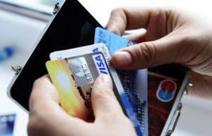 Гроши до зарплаты на карточку онлайн украина не выходя из дома