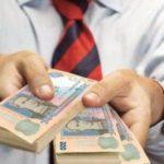 Як оформити онлайн-кредит в Україні цілодобово?