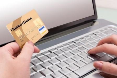 Де та як швидко взяти онлайн кредит на карту приватбанка в Україні
